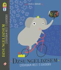 Dzsungeldzsem – Gyerekirodalmi ábécés- és olvasókönyv